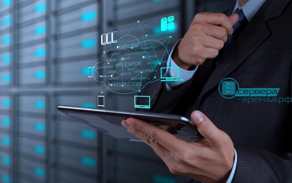 Настройка и техническая поддержка серверов Exchange, контроллеров домена