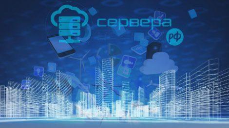Техническая поддрежка компьютеров и серверов в Санкт-Петербурге, Москве и Ленинградской области