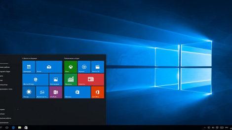 Облачные рабочие места Windows 10 Pro