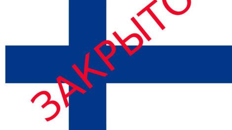 Заказ Windows VPS в Финляндии более невозможен, в качестве альтернативы предлагаем Эстонию.